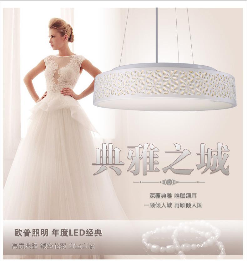 LED吊线灯典雅之城