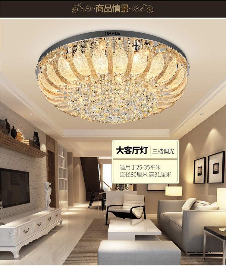 欧普照明 led大客厅灯欧式水晶灯吸顶灯 调光圆形雀174瓦送遥控器