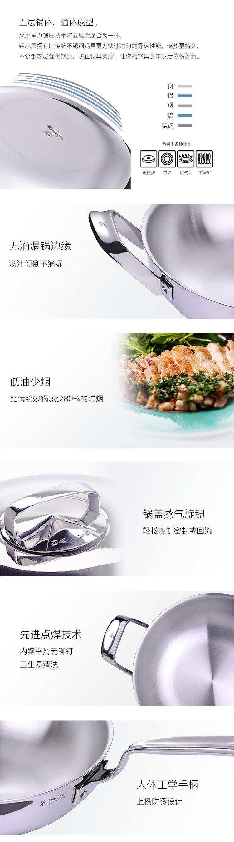WMF 福腾宝 不锈钢炒锅汤锅奶锅煎锅通用厨具锅具套装