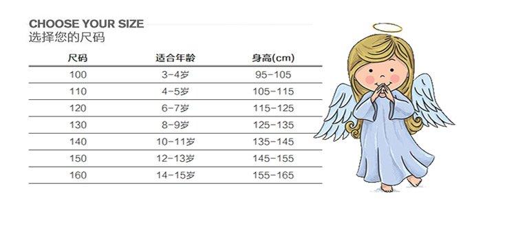 Angel Sky 空中天使 女童 套头衫 341602-亚马逊中国