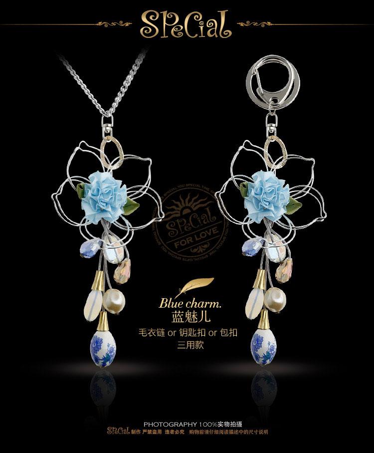 special 钥匙链水晶欧美风清新甜美花朵挂件蓝魅儿