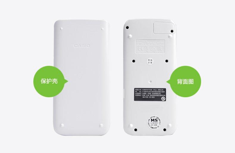 CASIO 卡西欧 fx-991CN X 中文函数计算器 黑白色
