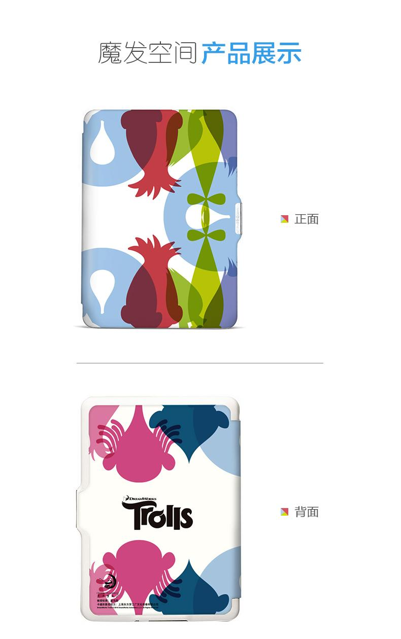 Trolls魔发精灵定制款保护套