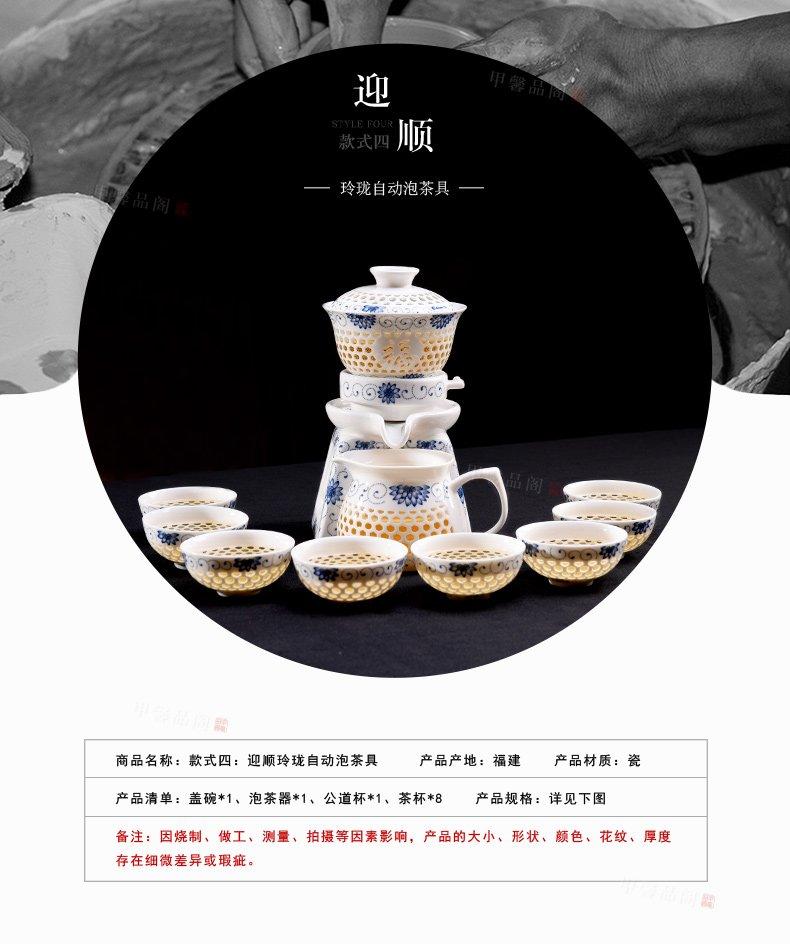甲馨整套功夫茶具玲珑创意全自动泡茶具防烫懒人镂空冲茶器迎顺自动茶具(供应商直送)