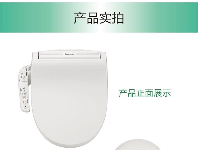 Panasonic 松下 即热式智能马桶盖 坐便器 盖板洁身器 松下5210 DL-5210TCWS 洁身器