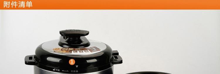 九阳电压力锅,九阳电压力锅JYY-50YL1,Joyoung九阳电压力锅JYY-50YL1,九阳电压力锅JYY-50YL1(5升电脑版、10小时预约、九大菜单、保温功能)