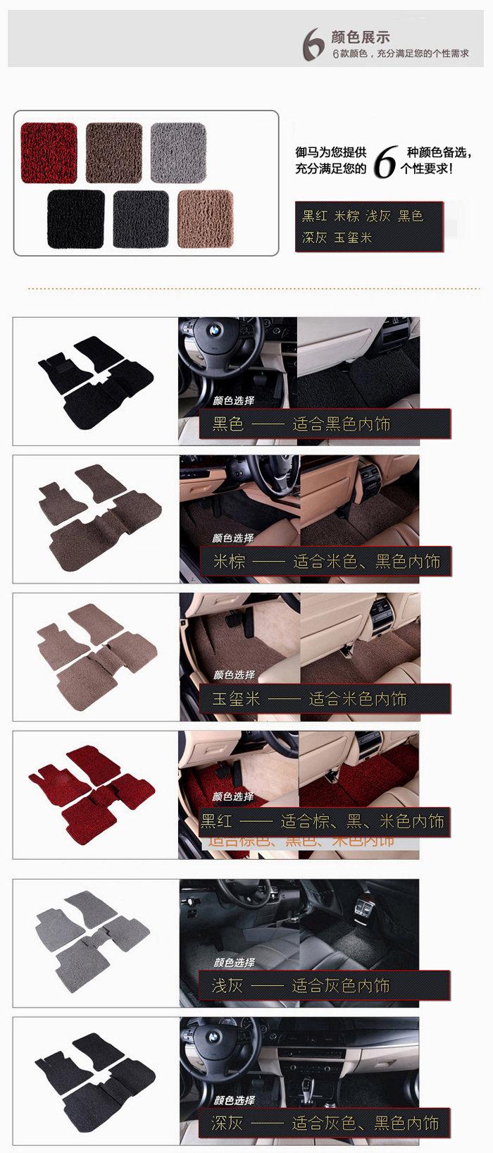 产品描述框素材