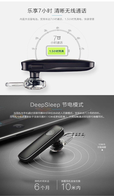 Plantronics 缤特力耳机 M165 DeepSleep 节能