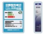 Epson 爱普生 LQ-610K 经济适用型票据打印机