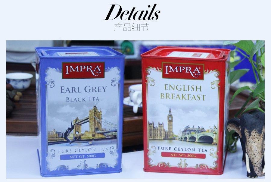 179元包邮 IMPRA 英伯伦 英式伯爵调味茶 组合装 1000g