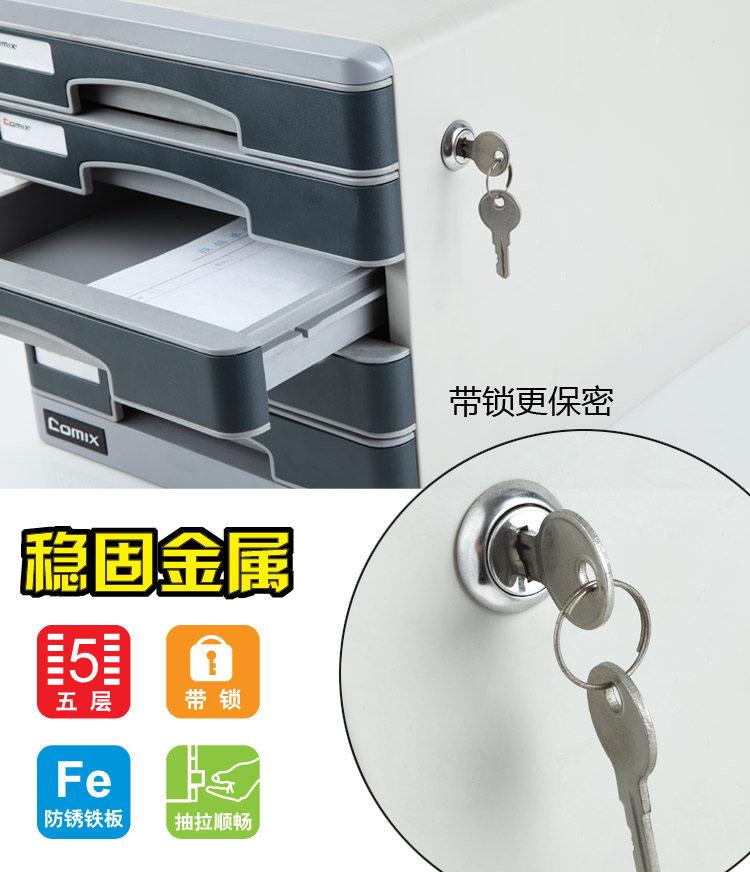 扎实   搭配PS抗碎裂抽屉,采用嵌 带锁装置,安全性高,钥匙插入及