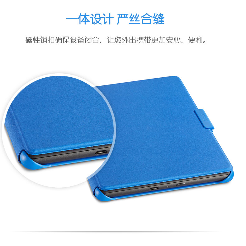 Kindle保护套