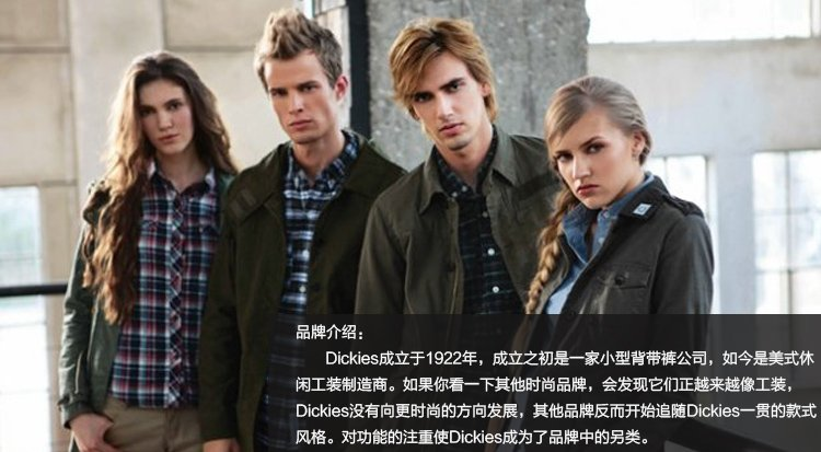 Dickies 男式 羽绒服 143M10WD02-亚马逊中国