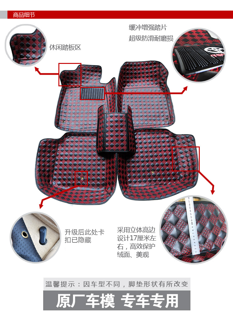 颜色协调均匀,与原车 舒适:五层结构设计,表层采用环保皮革,柔软舒适