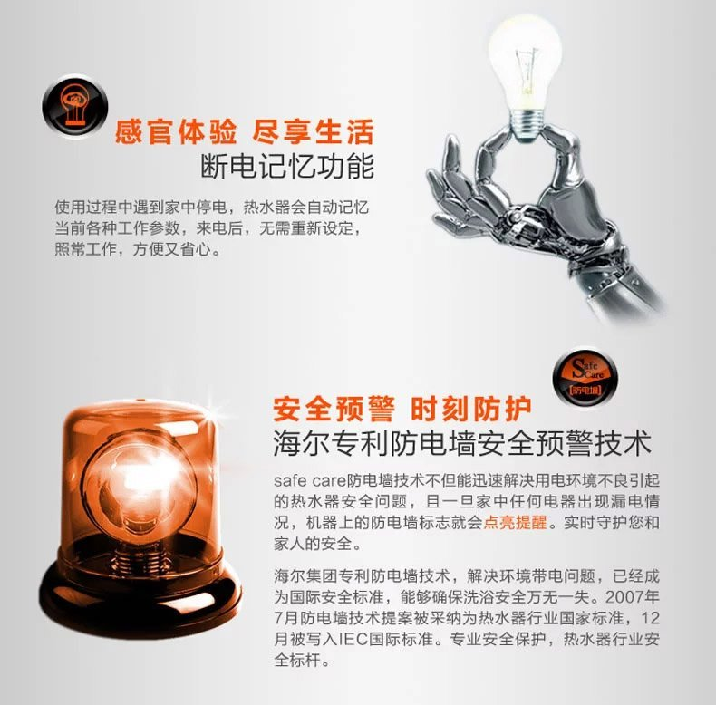 haier 海尔 es50h-q1(ze) 50升电热水器(专利防电墙技术,可半隐藏式图片