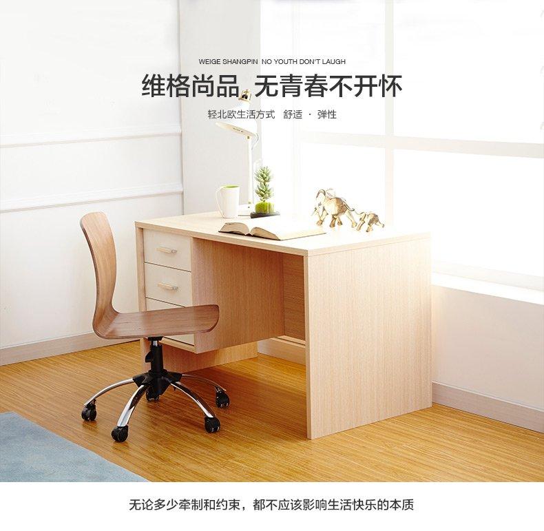 书桌视觉背景素材