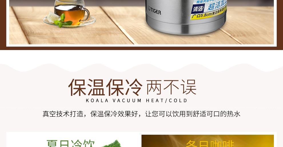 不锈钢便携式热水瓶PWL-A12C-TG