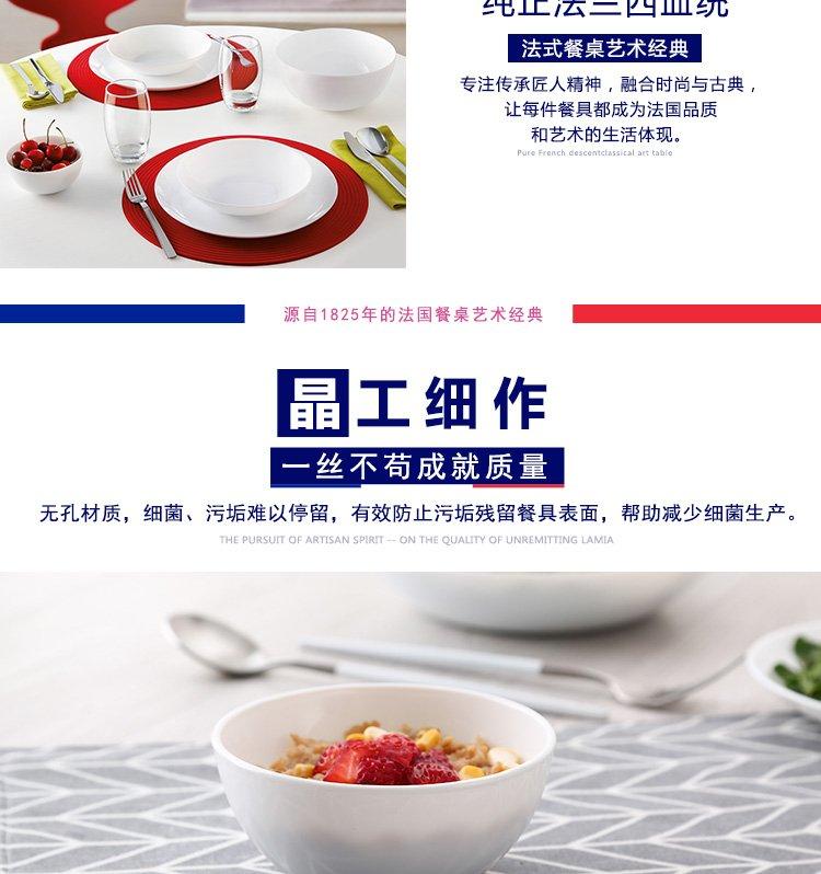 白色10件套餐具