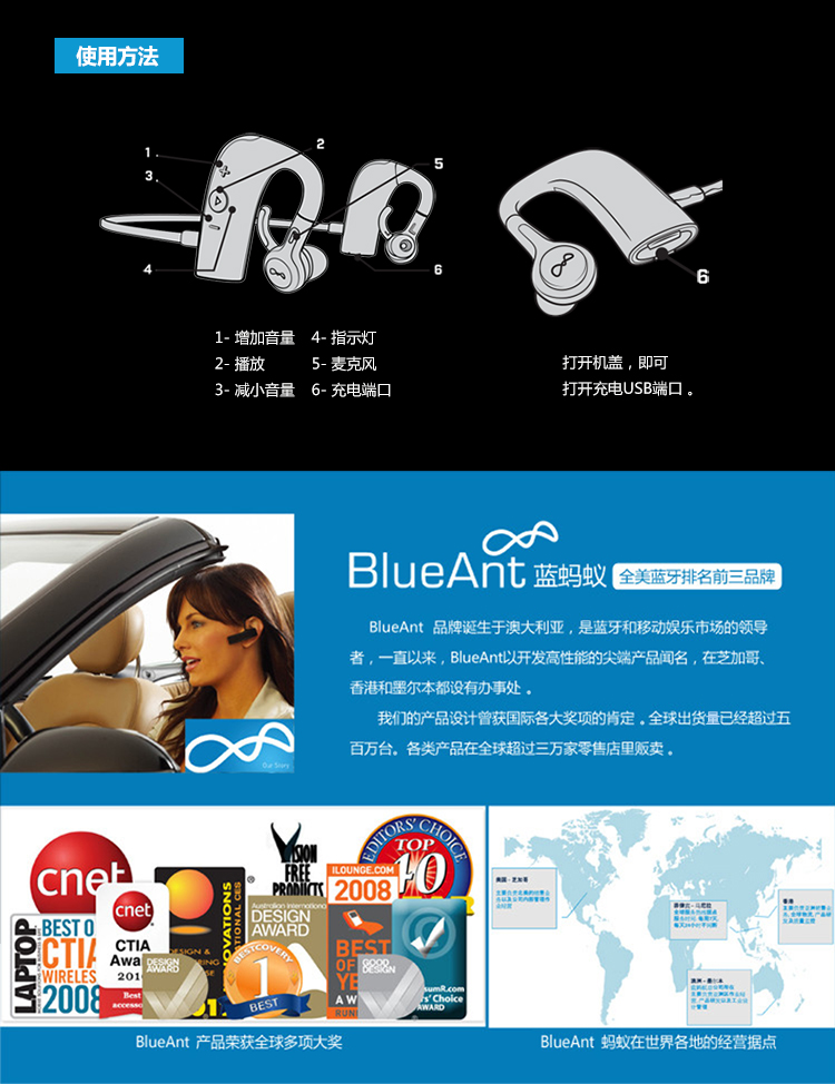BlueAnt PUMP蓝蚂蚁PUMP运动蓝牙耳机+运动+蓝牙+防水+30米超远距离+绿色