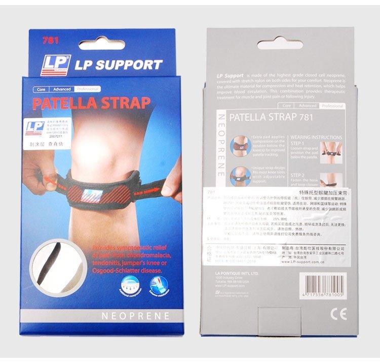LP781运动护膝