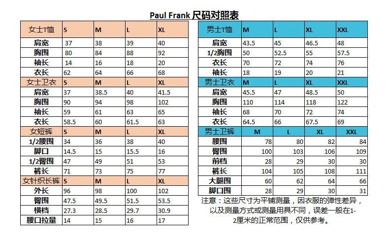 Paul Frank 大嘴猴 男式 套头针织衫 PFASW154610M-亚马逊中国
