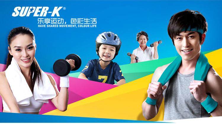 super-k 狮普高 儿童训练练习卡通青蛙泳镜ssm1801绿色