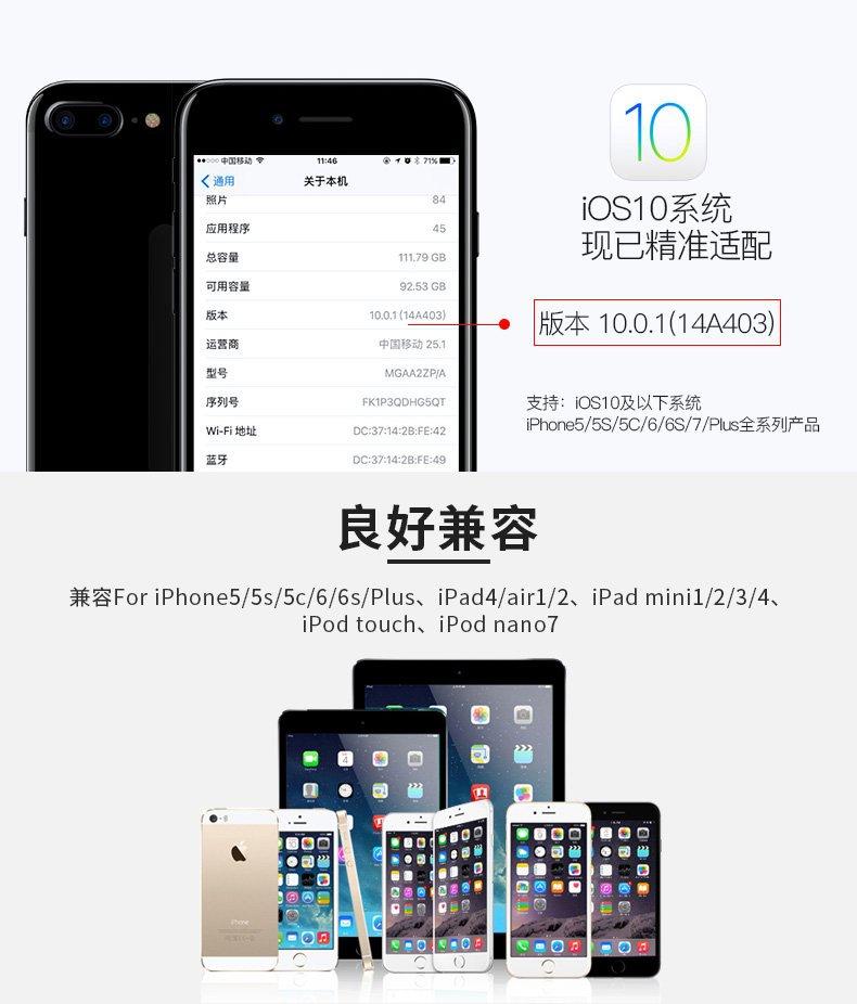 PISEN 品胜 苹果数据充电线 (1米) 适用 iPhone7/7plus/6s/6s plus /iPad