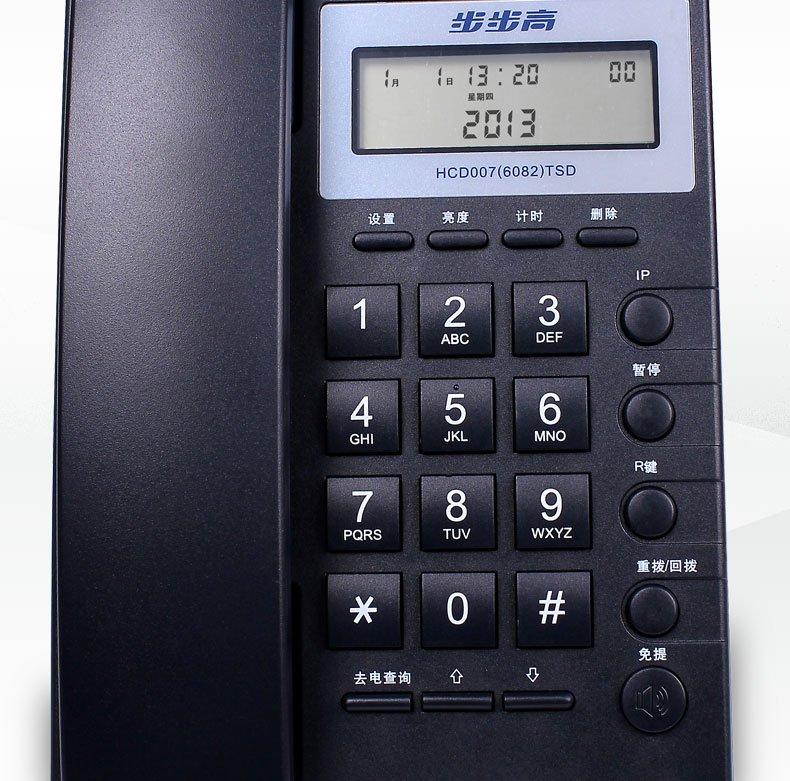 步步高hcd007(6082)tsd(来电显示电话机)(雅白色)