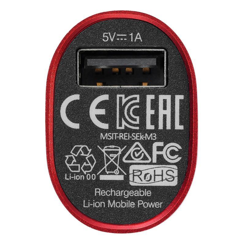 69  手机配件  69  电池,充电器  69  电池