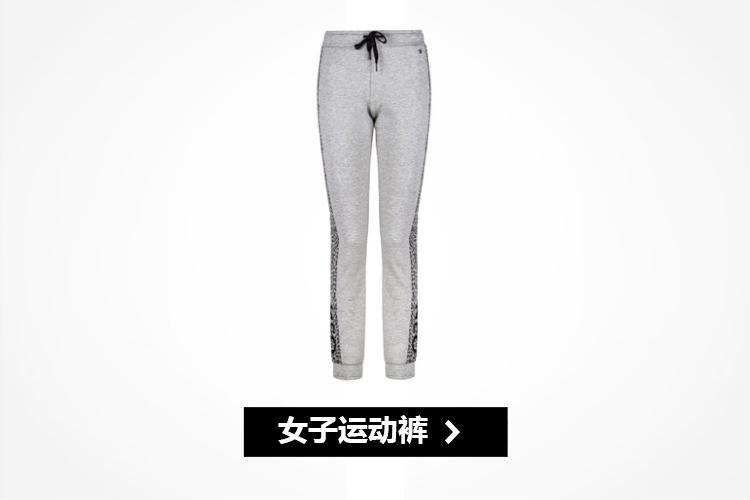 女子运动裤