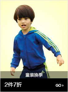 童装2件7折-亚马逊中国