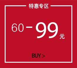 60-99