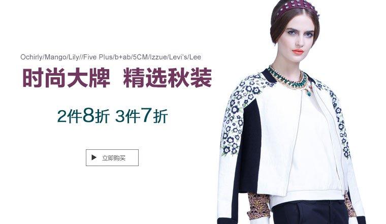 女装国际大牌-亚马逊中国