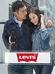 Levi's专卖店