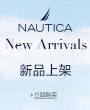 Nautica新品上架-亚马逊