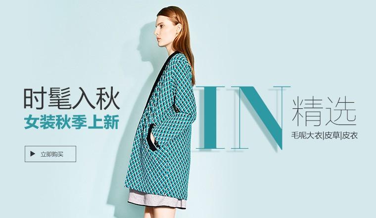 女装新品-亚马逊中国