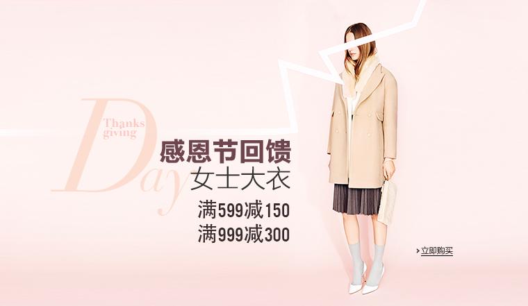 女士大衣感恩节满减-女装-亚马逊中国