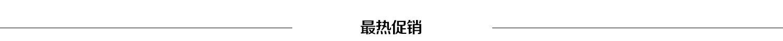 2016汽车用品频道页机油行车记录仪空气净化器内饰零配件轮胎-亚马逊