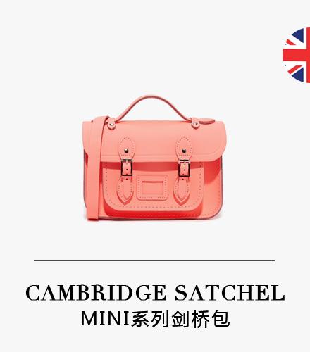 剑桥包 cambridge satchel 邮差包