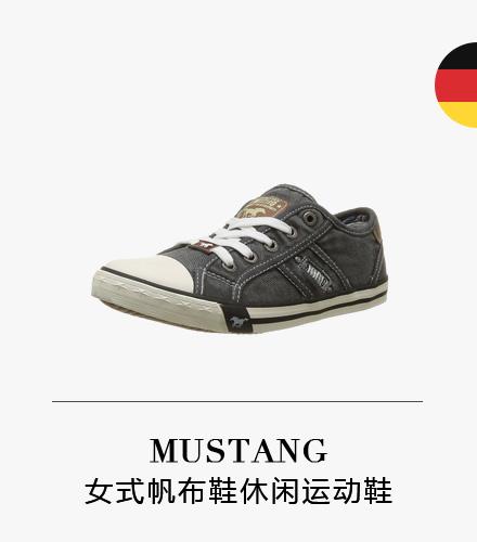 mustang 女鞋 板鞋 休闲鞋