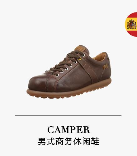 camper 男鞋 商务休闲鞋