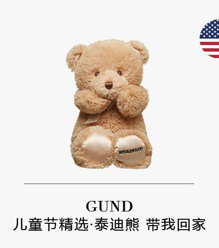 gund 泰迪熊 儿童节礼物