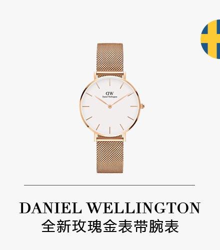 DW 手表 腕表 新款 玫瑰金