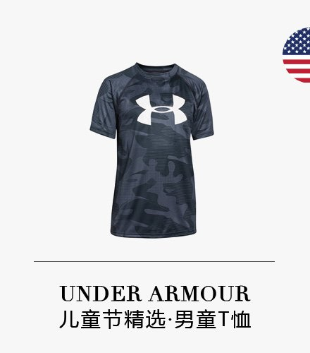 Under Armour 儿童T恤