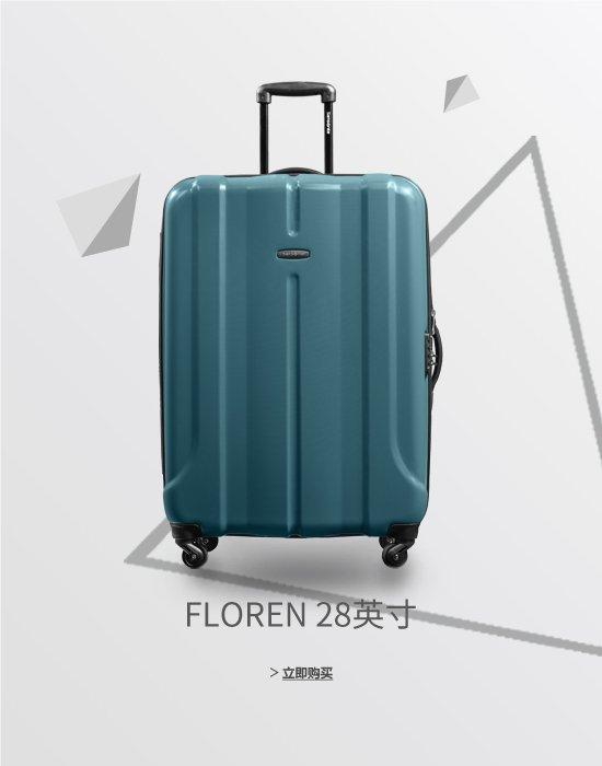 Samsonite/新秀丽 拉杆箱 Floren 28英寸