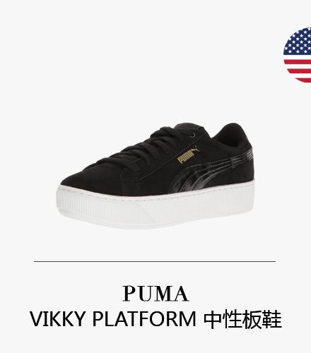 PUMA 板鞋