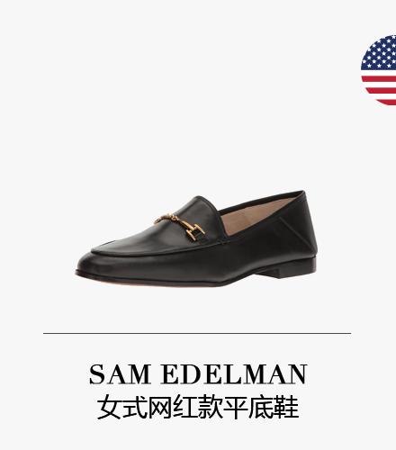 Sam Edelman 侏罗纪世界霸王龙款高跟鞋