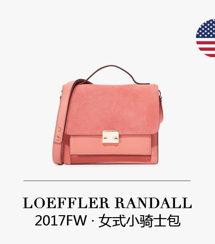 Loeffler Randall 骑士包