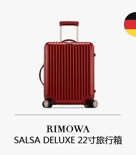 RIMOWA SALSA DELUXE