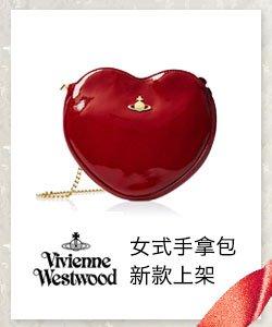 黑五狂欢 进口直采 Vivienne Westwood